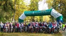 3-й этап открытого кубка «Золотые колёса Подмосковья»