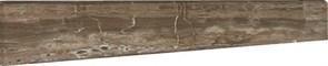 S.M. Woodstone Taupe Battiscopa / С.М. Вудстоун Таупе Плинтус 7,2x60 610130000250