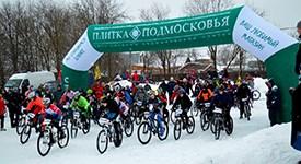 Зимний Чемпионат и Первенство Московской области по кросс-кантри