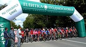 Плитка Подмосковья на Открытой велогонке в г.Фрязино