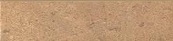 SG906700N/4BT Аллея плинтус беж 30х7,3 - фото 4366