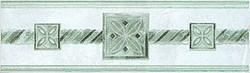 A893/8051 Башкирия зеленый 20x5,8 - фото 4809