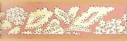 A1990/7000 Пленэр орнамент 20x6,3 - фото 5729