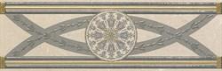 CENEFA MUSEUM PERLA 15X45 - фото 6780