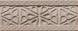 Listelo Alhambra Multi 10x25 - фото 6911