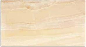 Плитка Keros Ceramica Bluemoon Crema