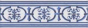 5225/3 Бордюр Английский Делфт 20х6,3х6,9