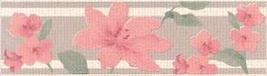 MLD/B37/8230 Бордюр Сэвилл 20х5,7х6,9
