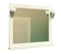 Зеркало Жерона 105 белое золото