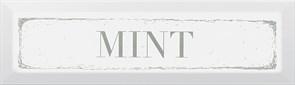 NT/A38/2882 Декор Mint зелёный 8,5х28,5