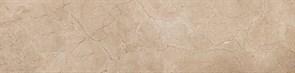 SG115600R/4 Подступенок Фаральони песочный 42х9,6х9