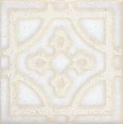 STG/B406/1266 Вставка Амальфи орнамент белый 9,9х9,9х7