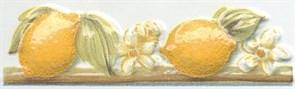 TLA004 Бордюр Капри Лимончики 9,9х3х7