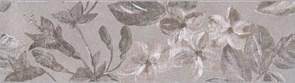 8269/5 Бордюр Александрия серый 20х5,7х6,9