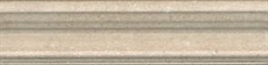 BLB021 Бордюр Багет Золотой пляж темный беж 20х5х19