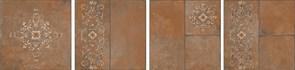 SG926400N Каменный остров коричневый декорированный 30х30х8