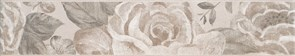 8268/3 Бордюр Александрия светлый 30х5,7х6,9