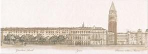 STG/A577/15061 Декор Сафьян Панорама Venezia 15х40х8