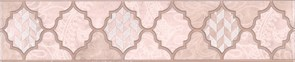OP/B27/6334 Бордюр Фоскари розовый 25х5,4х8