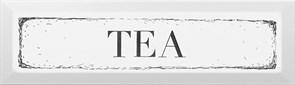 NT/B54/9001 Декор Tea черный 8,5х28,5х9,2
