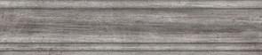 DL7506/BTG Плинтус Антик Вуд серый 39,8х8х15,5