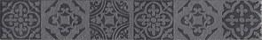 AD/A437/SG9312 Бордюр Пьерфон 30х4,9х8