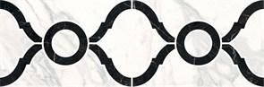 ID91 Бордюр Фрагонар наборный белый 30х9,9х11