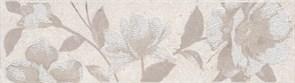 STG/A636/8306 Бордюр Лютеция 20х5,7х6,9