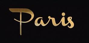 AD/B373/16013 Декор Этуаль Paris 7,4х15х6,9
