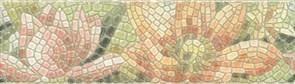 HGD/A147/880L Бордюр Летний сад Лилии лаппатированный 20х5,7х6,9