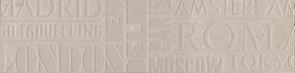 SBD003/DD3178 Декор Про Матрикс беж светлый шрифты