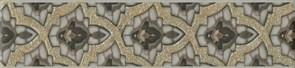 AD/A472/SG9174 Бордюр Эль-Реаль 30х30