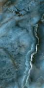 SG595702R Ониче синий лаппатированный 119,5x238,5x11