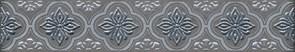 AD/A293/5263 Бордюр Марчиана серебро 20х3,6х6,9