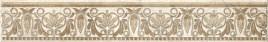 STG/A133/6221  Бордюр Сокровища Агры орнамент 40х6