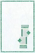 C727/8047 Карелия зеленый 20х30