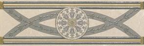 CENEFA MUSEUM PERLA 15X45