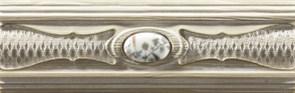 Декор Argenta Colette Beige Center Cnfa 23x8