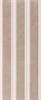Плитка Argenta Chambre Namibia 25x60 - фото 17343